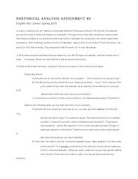 Analysis Essay Example Dew Drops
