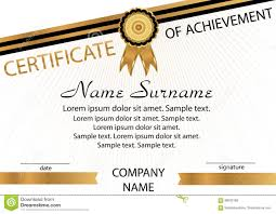 Sample Certificate Of Achievement Gold And Black Template Certificate Of Achievement Elegant Back 17