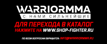 Бойцовские товары от <b>EVERLAST</b> - купить в Москве