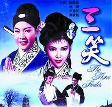 Image result for 向群
