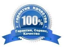 Гарантия качества для каждой дипломной работы гарантия качества в дипломной работе