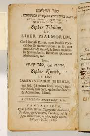 since 1754 the study of hebrew at columbia and a new acquisition
