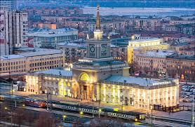 Купить диплом о высшем образовании с занесением в реестр Волгоград Купить диплом в Волгограде