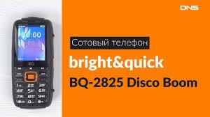Распаковка <b>сотового телефона</b> bright&quick <b>BQ</b>-2825 / Unboxing ...