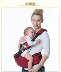 Promotion! Wholesale Baby Hold Waist Belt Baby Carrier Hipseat Belt ...