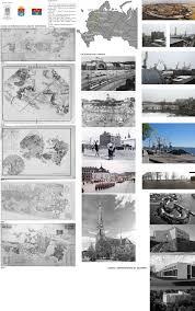 Система поддержки для города Реконструкция города Выборг Дипломный проект Алены Климович Этапы исторического развития