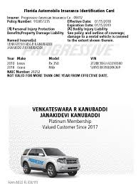 Erie mails a printed copy of an auto insurance id card to customers' homes as part of the insurance policy renewal. Rudram Telugu