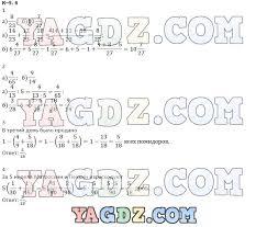 ГДЗ контрольные работы по математике класс Зубарева Мордкович Часть 1