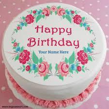Terrific Happy Birthday Cakes Gallery Best Friend Cake Ideas Designs