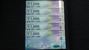 jcbギフトカード 1000円5枚 5000円分 五千円分 送料無料