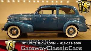 1939 Chevrolet Master Deluxe - Gateway Classic Cars St. Louis ...