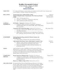 Optician Resume Sample Job Description Optician Assistant Resume