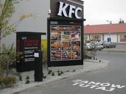 Drive Thru Vending Machine Fascinating Drive Thru Picture Of KFC Bialystok TripAdvisor