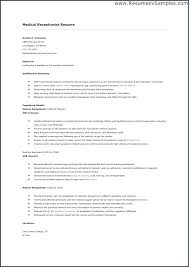 Medical Secretary Resume Examples Sample Of Medical Receptionist ...