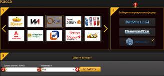 Игровые автоматы оплата qiwi