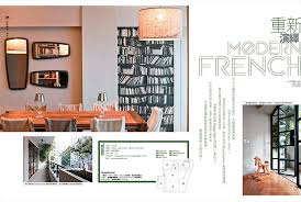 Interior Design Magazine Pdf Amazing Peggy Bels Interior Design