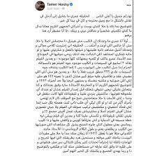 تامر حسنى ردًا على حلا شيحة: لغيتلك مشاهد كتير بطلبك وتقاضيتى مبلغًا كبيرًا  - اليوم السابع