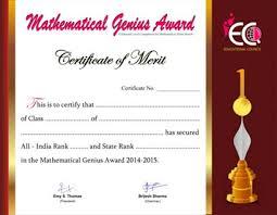 Mathematical Genius Award