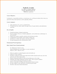 Sample Dental Hygiene Resume Luxury New Teacher Cover Letter Example ...