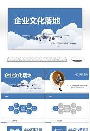 business ppt slides free download awesome blue and crisp business ppt template free download for