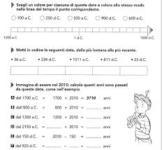 I Numeri Romani La Mia Maestra