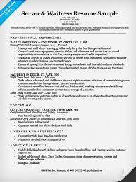 Gallery Of Server Waitress Resume Sample Resume Companion Servers