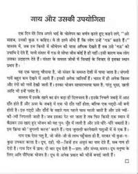 essay writing letter to a friend Short Essay On Tiger   Indian National Animal Essay  Lines About Tiger   Paragraph On
