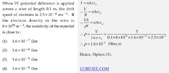 2017 08 19 17 43 81k jee main 2016 distance between points in 3d problem png 2017 08 19 17 43 95k jee main 2016 diffeial equation problem png