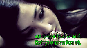 Sad Friendship Quotes Status For Broken Friendship With Images 01