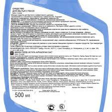 <b>Средство для мытья стёкол</b> Prosept 0.5 л в Москве – купить по ...