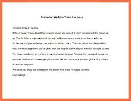 thank you card examples 4 5 thank you note example jobproposalletter