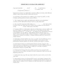 Catering Contract Agreement Stunning Blank Contract Template