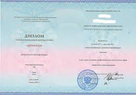 РЦПК ТулГУ Переподготовка Менеджмент в здравоохранении  Образец диплома