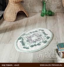 <b>Коврики</b> для дома купить в Ейске (от 141 руб.) 🥇