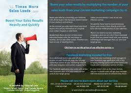 boost your s results heavily and