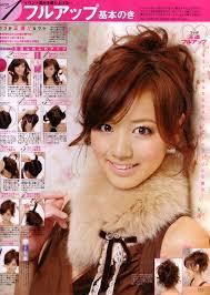 صور تسريحات كورية تسريحات شعر يابانية صور تسريحات كورية