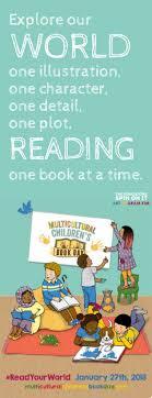 readyourworld bookmark for multicultural children s book day