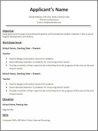 Reference Template For Resume Best Example Of References On Resumes Kenicandlecomfortzone