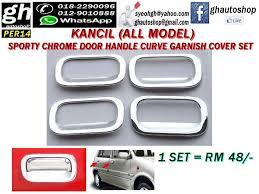 kancil sporty chrome door handle curve garnish cover set per14