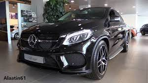 420 kw, or 450 kw output at a torque of up to 750 nm, or 850 nm. 2017 Mercedes Benz Gle450 Amg Coupe In Depth Review Interior Exterior Youtube