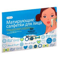 Носовые платки <b>Cettua</b>, <b>50 шт</b> | Магнит Косметик