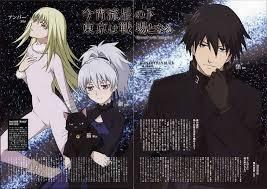 Download dan nonton anime ling yu sub indo bd (bluray) + batch dengan ukuran (resolusi) mkv 720p, mkv 480p, mp4 360p, mp4 240p harsub/softsub download di google drive. Darker Than Black Meownime Lasopacore