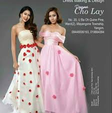 Image result for Cho Lay