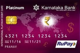 rupay clic debit card karnataka bank