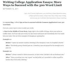 College Scholarship Essay Examples Of College Scholarship Essays College Scholarship Examples