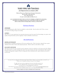 Resume Template Hospitality Industry Cv For Hotel Industry