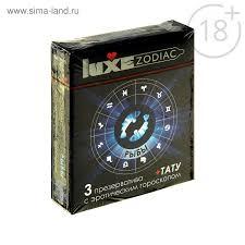 презервативы Luxe Zodiac рыбы тату 3 шт 1002159 купить по
