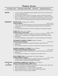 Enrollment Clerk Sample Resume