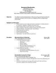 Entry Level Jobs Resume Sample Resume For On Campus Job Sample