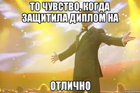 ru expired Картинка диплом на 5